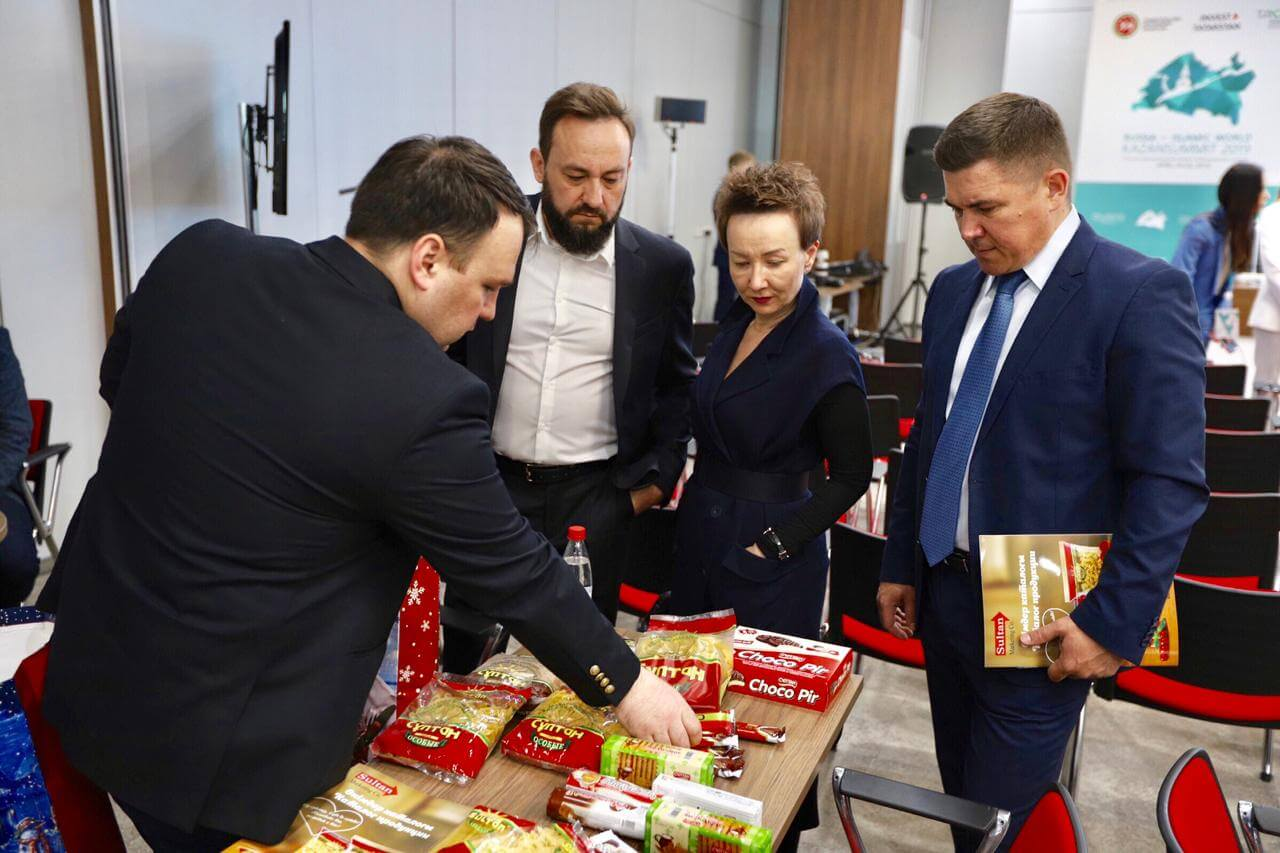 Татарстан Республикасының сауда-экономикалық миссиясы