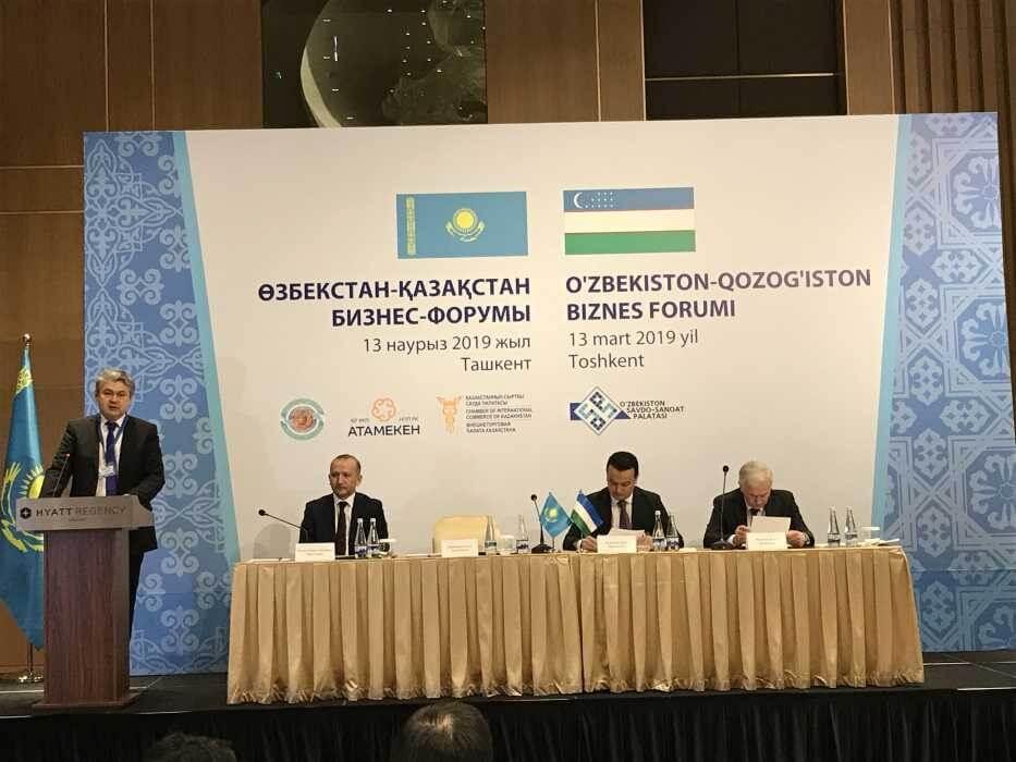 Ташкентте 2019 жылдың 13 наурызында Қазақстан-Өзбекстан бизнес-форумы өтті