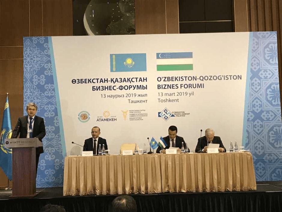 В Ташкенте 13 марта 2019 года состоялся Казахстанско-Узбекский бизнес-форум