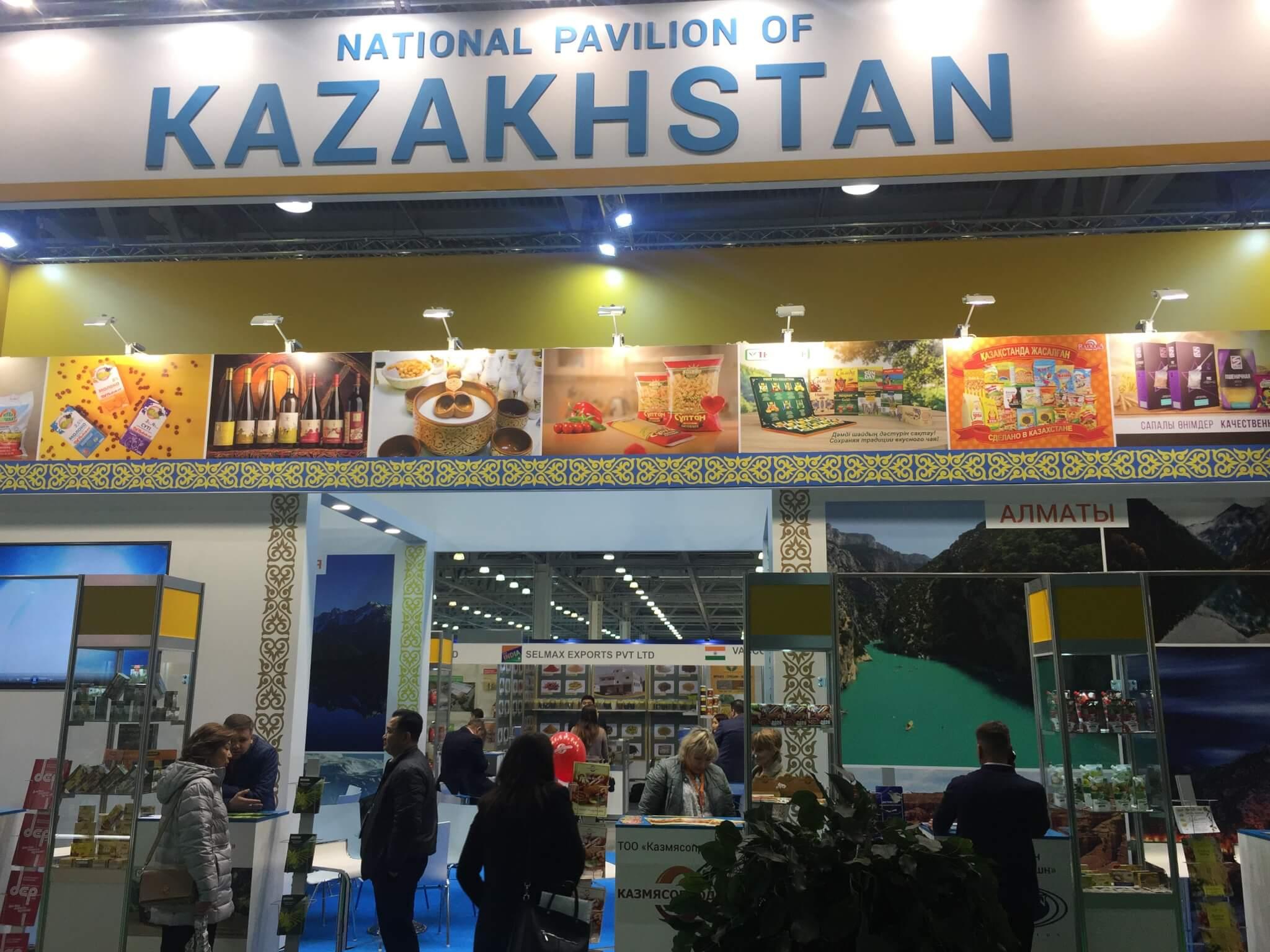 28-я Международная выставка продуктов питания WorldFood Moscow 23-27 сентября 2019 года